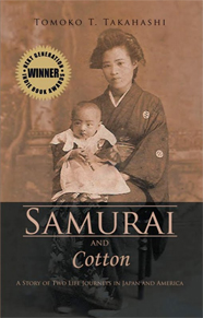 Samurai & Cotton